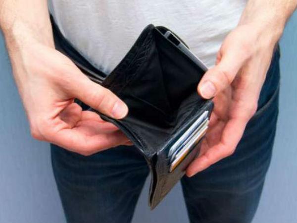 अलर्ट : सबको नहीं मिलेगा Loan मोरेटोरियम राहत पैकेज, जानिए बारीकियां