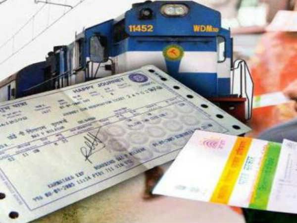 फटाफट ट्रेन टिकट बुकिंग के लिए करें Aadhar को IRCTC से लिंक, जानिए आसान प्रोसेस