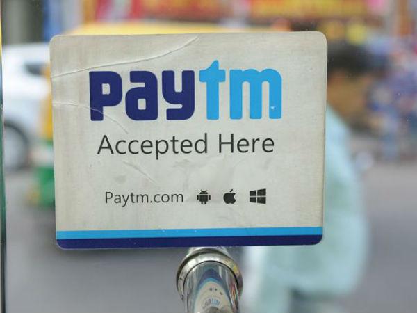 Paytm Credit Card : जल्द होगा लॉन्च, मिलेगा डिस्काउंट, कैशबैक और गिफ्ट