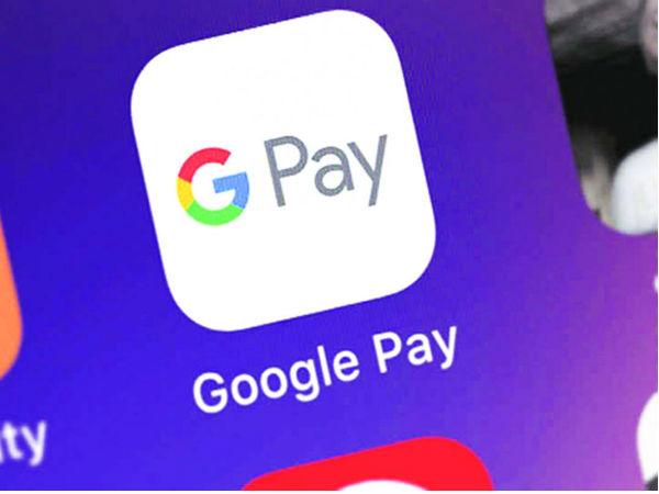 Google Pay अब नहीं रहेगा Free, देनी होगी फीस