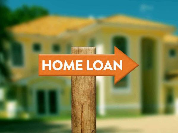 Home Loan : ये हैं सभी Bank की ब्याज दरें, चुनें सबसे सस्ता