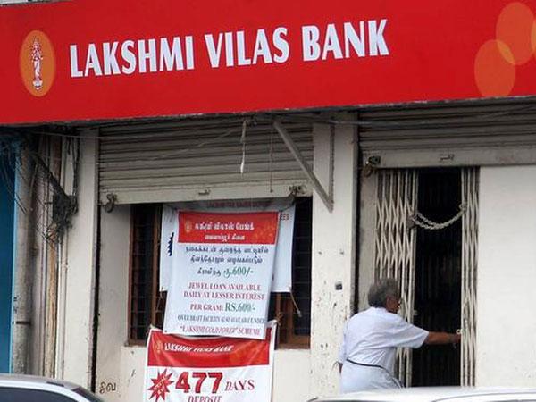 सरकार ने Laxmi Vilas बैंक को दी DBS बैंक में विलय को मंजूरी