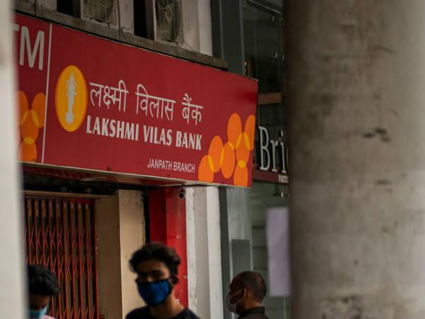 बड़ा फैसला : Laxmi Vilas Bank कल से खुल जाएगा, निकाल सकेंगे पैसा