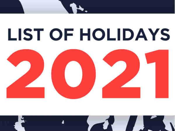 List of Holidays : नए साल 2021 में कब-कब होंगी छुट्टियां, चेक करें हॉलिडे की पूरी लिस्ट