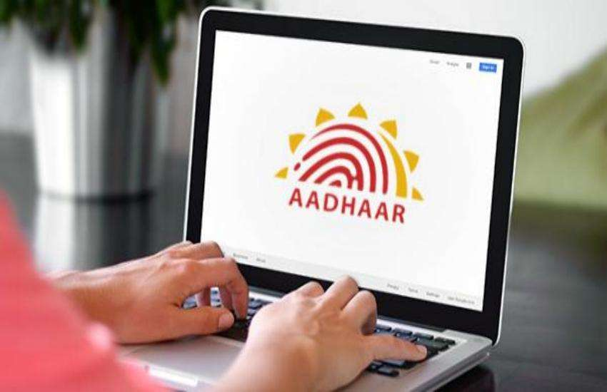 Aadhaar Linking : इन 5 चीजों से आज ही करें लिंक, बच जाएगा नुकसान