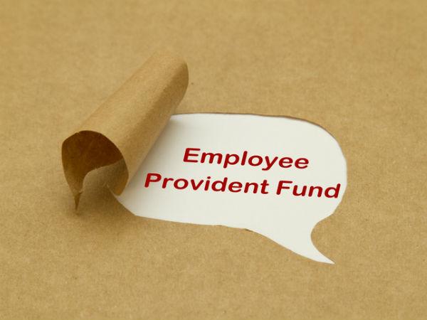 EPF पर बड़ी खबर : 15,000 रुपये के बजाय 21,000 रुपये पर होगी PF कटौती
