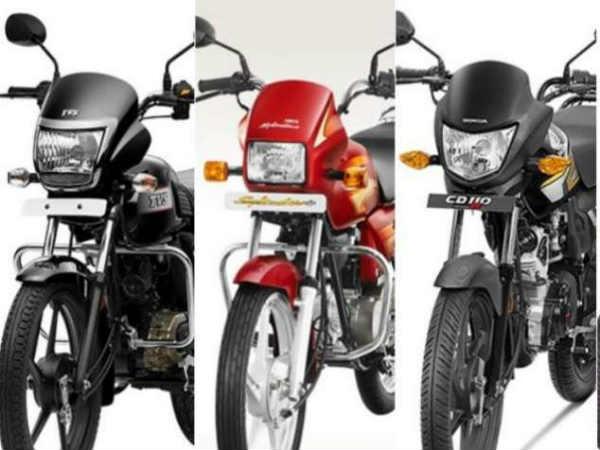 Bajaj, Hero और TVS की मोटरसाइकिलें, 90 किमी का माइलेज और कीमत 60 हजार रु से कम