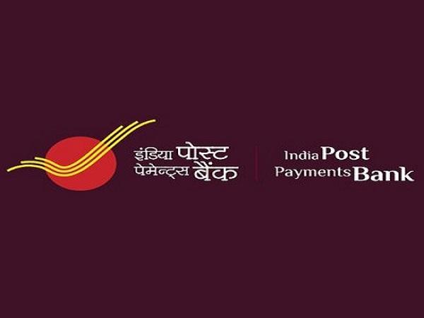 India Post पेमेंट बैंक ने पेश किया ये खास ऐप, मिलेंगे कई बड़े फायदे