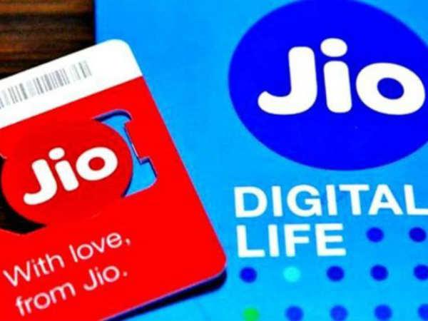 Reliance Jio : Free में लें SIM और पाएं रोज 2 जीबी डेटा के साथ ढेर सारे बेनेफिट