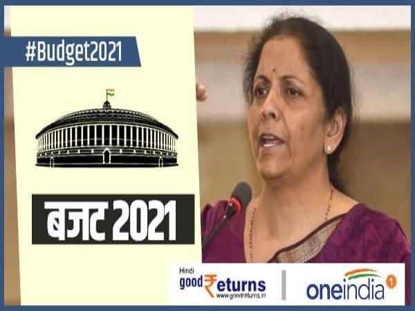 अंदाजपत्रक 2021: बॅड बॅंकेचा मार्ग खुला, काय आहे ते जाणून घ्या