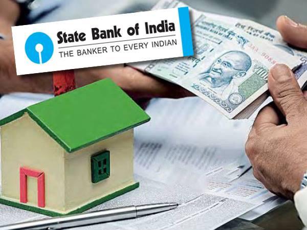 सस्ते में घर खरीदने का जबरदस्त मौका, SBI दे रहा शानदार ऑफर और छूट