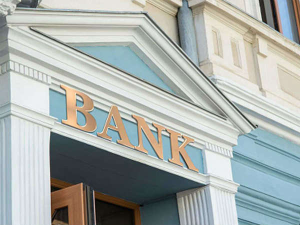 बंधन बँकेच्या आरडीचे व्याज दर आता जाणून घ्या
