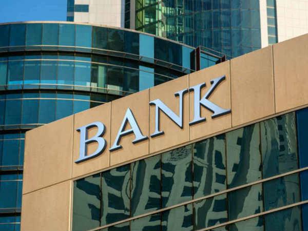 बँक फिक्स डिपॉझिट