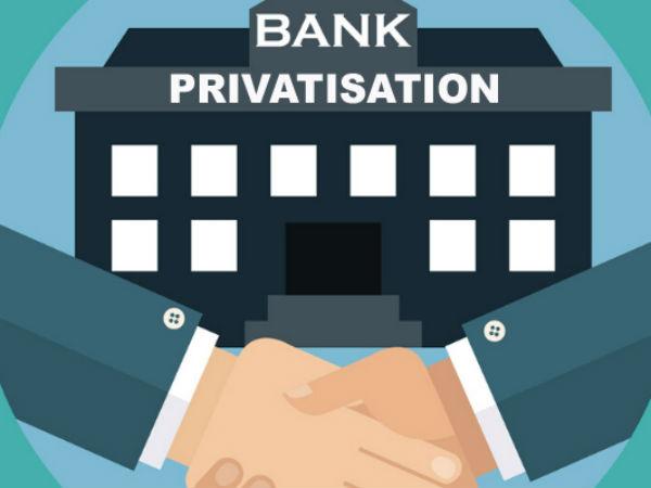 Alert : ये दो सरकारी बैंक हो सकते हैं प्राइवेट, ये है तैयारी