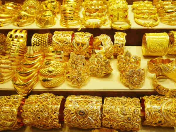 सोन्याला लागू असलेले वेगवेगळे दर