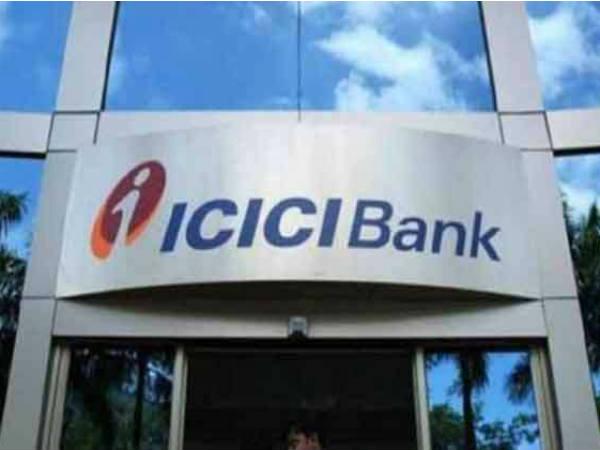 आयसीआयसीआय बँक: नफा 260.5% वाढून 4402.6 कोटी रुपये