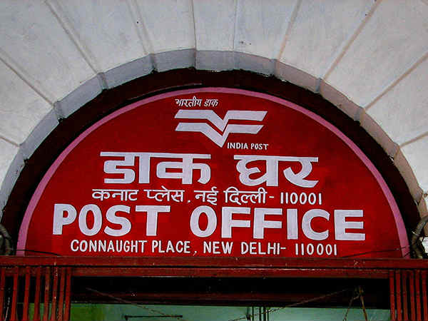 पोस्ट ऑफिस एनएससी व्याज दर