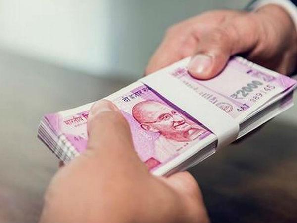 किमान दोन लाख रुपयांचे आश्वासन दिले