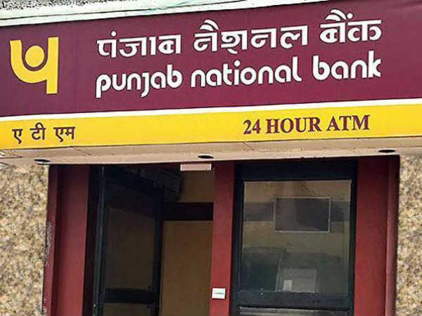 ही बँक संपली आहे