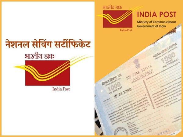 पोस्ट ऑफिस सेव्हिंग बँक खाते व्याज दर