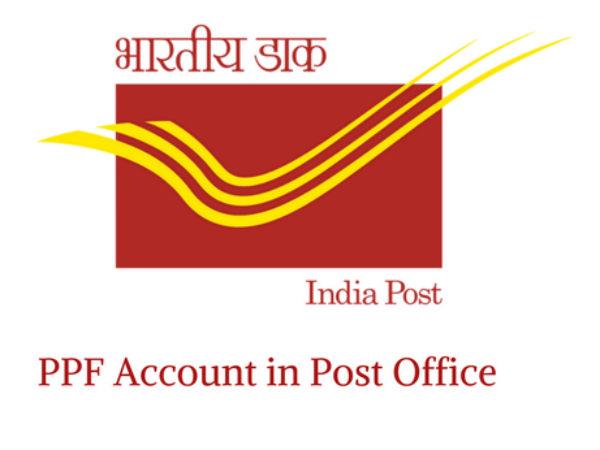 पोस्ट ऑफिस पीपीएफ व्याज दर