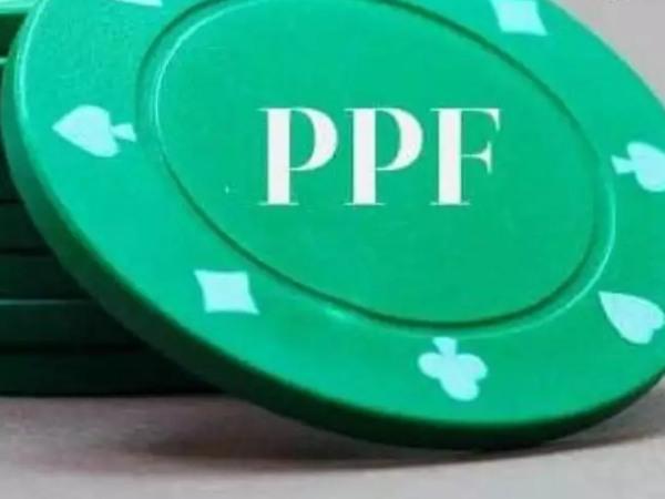 जर हे पीपीएफ खाते आणखी 5 वर्षे वाढविण्यात आले तर