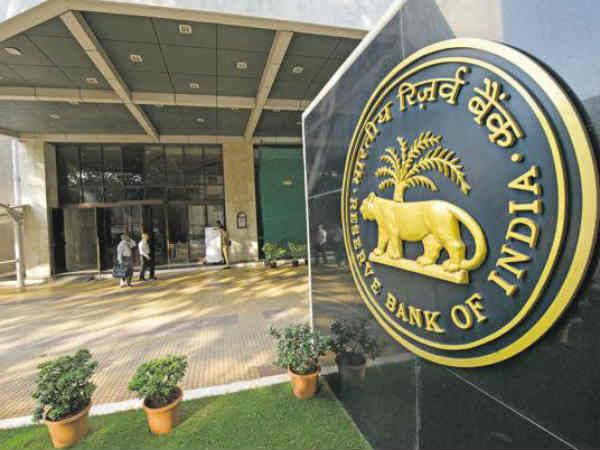 बड़ी तैयारी : देश में जल्द खुलेंगे 8 नए Bank, जानिए क्या है RBI का पूरा प्लान