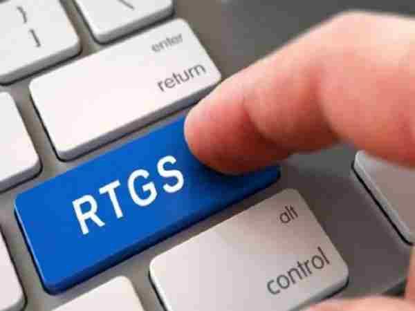 अलर्ट : आज आधी रात से काम नहीं करेगी RTGS सर्विस, जान लें वरना होगा नुकसान