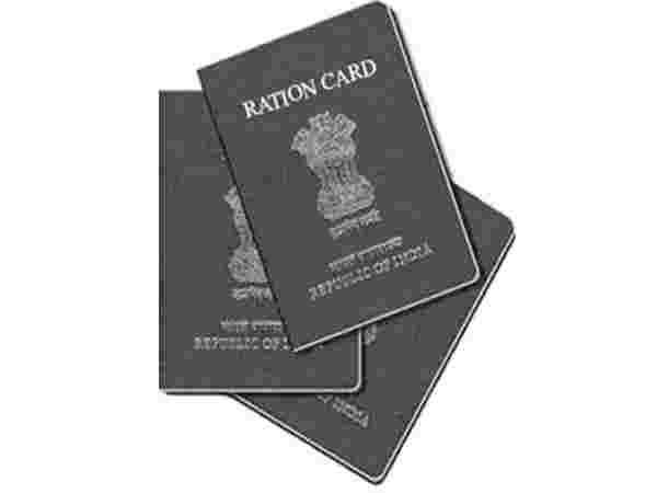 रेशन कार्डला आधारशी जोडण्याची प्रक्रिया