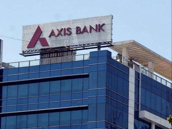 सामान्य नागरिकांसाठी अॅक्सिस बँकेचे व्याज दर