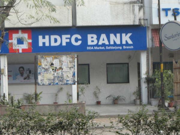 एचडीएफसी बँकेच्या स्टॉकची स्थिती काय आहे ते जाणून घ्या