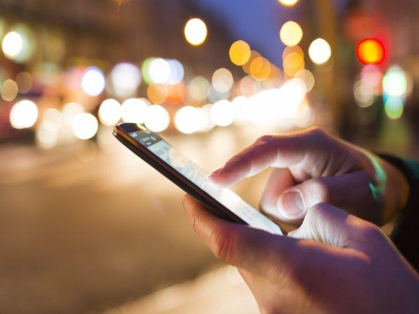 वर्षभर मोबाइल स्वस्त दरात चालवा