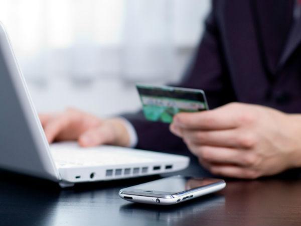 नेट बँकिंगद्वारे ब्लॉक कार्ड