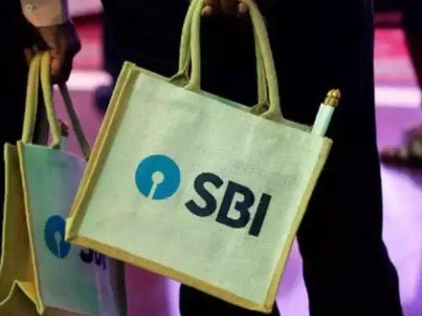 SBI : एक दिन में कराया 6 फीसदी से ज्यादा का फायदा, जानिए कैसे