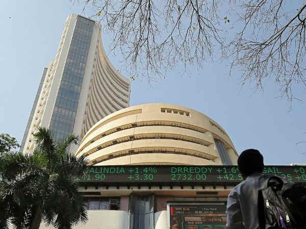 Sensex 53000 अंक का रिकॉड बना कर वापिस लौटा, 14 अंक बढ़कर बंद
