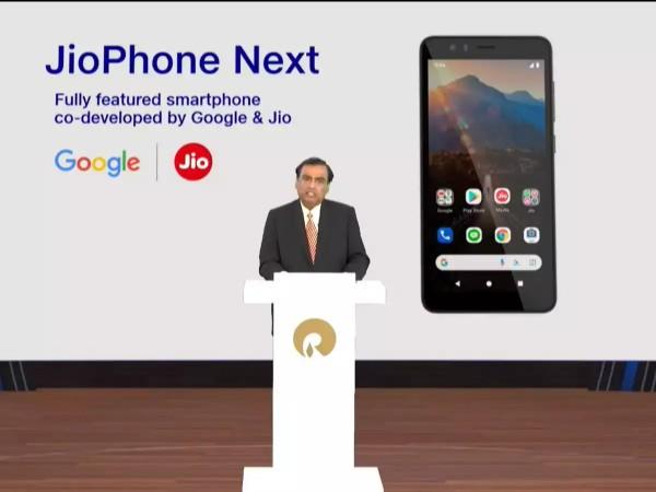 JioPhone Next होगा दुनिया का सबसे सस्ता स्मार्ट फोन, सितंबर से मिलेगा