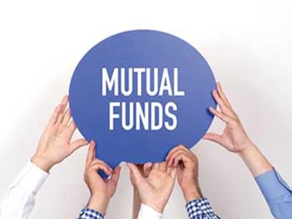 Mutual Fund : एक बार में लगा कर कमाना है पैसे से पैसा, तो जानिए बेस्ट स्कीमों के नाम