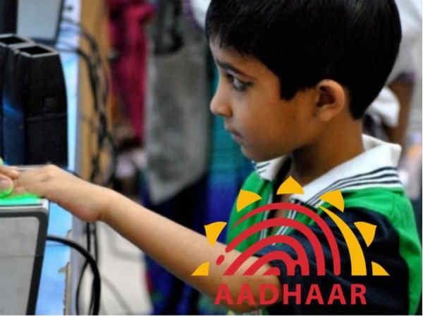 UIDAI : बच्चों का आधार बनवाने का बड़ा नियम बदला, आप भी जानिए