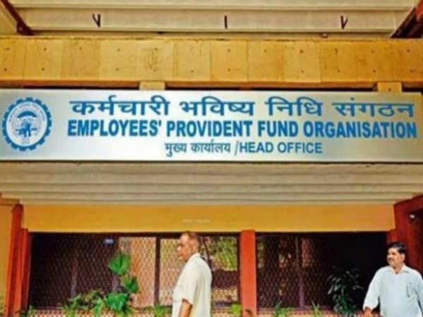 PF : पैसा निकालने के बदले नियम, तुरंत मिल सकते हैं 1 लाख रु