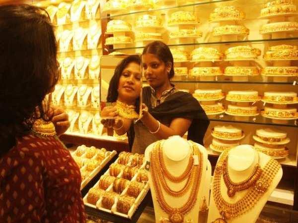 Gold Rate : भारत सहित पूरी दुनिया में महंगा हुआ सोना