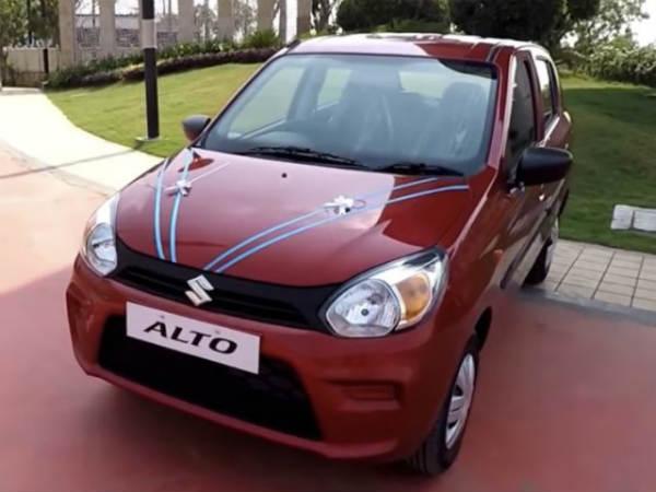 Maruti Alto : 3 लाख रु की कार 1 लाख रु में खरीदने का मौका