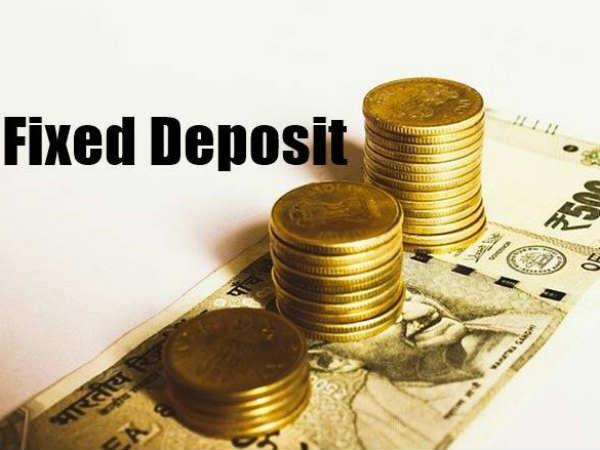 Fixed Deposit : 10 प्राइवेट बैंकों की ब्याज दरें, जानिए कहां होगा सबसे ज्यादा फायदा