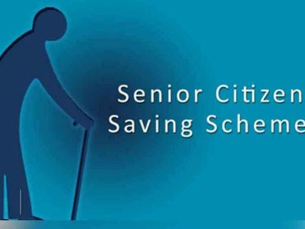 ज्येष्ठ नागरिक बचत योजना