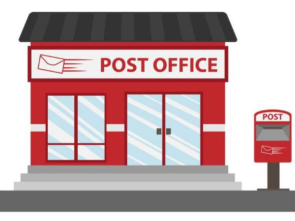 पोस्ट ऑफिस मासिक उत्पन्न योजना