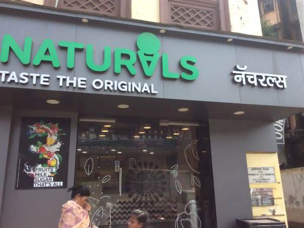 व्यवसाय दिल्ली-एनसीआरमध्ये पसरला