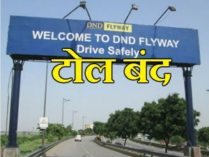 Dnd Flyway Now Toll Free