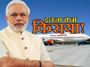 Modi Govt Launch Udaan Scheme Aam Aadmi