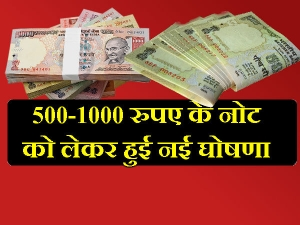 Old Notes More Than 5000 Can Be Deposited Only Once Per Acco