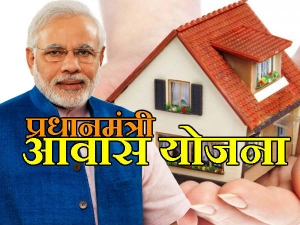 Modi Govt Approve 3 Percent Intrest Subsidy On Home Loans