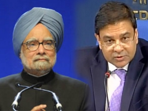 Former Pm Manohan Singh Support Rbi Governor